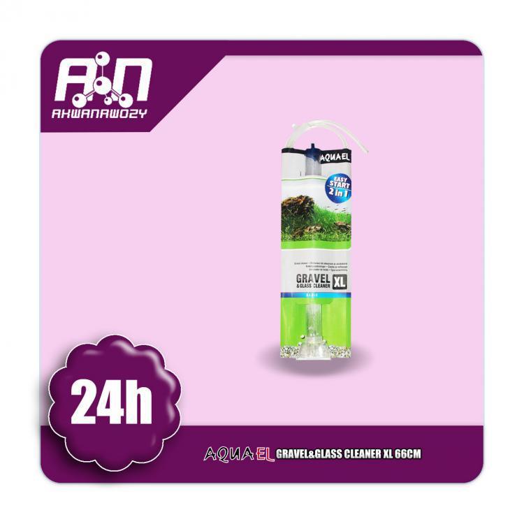 Aquael gravel glass cleaner xl 66 cm for Aspirarifiuti sera gravel cleaner